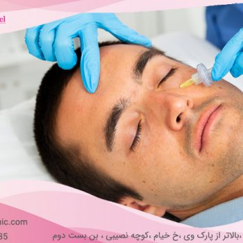 carboxytherapy-9